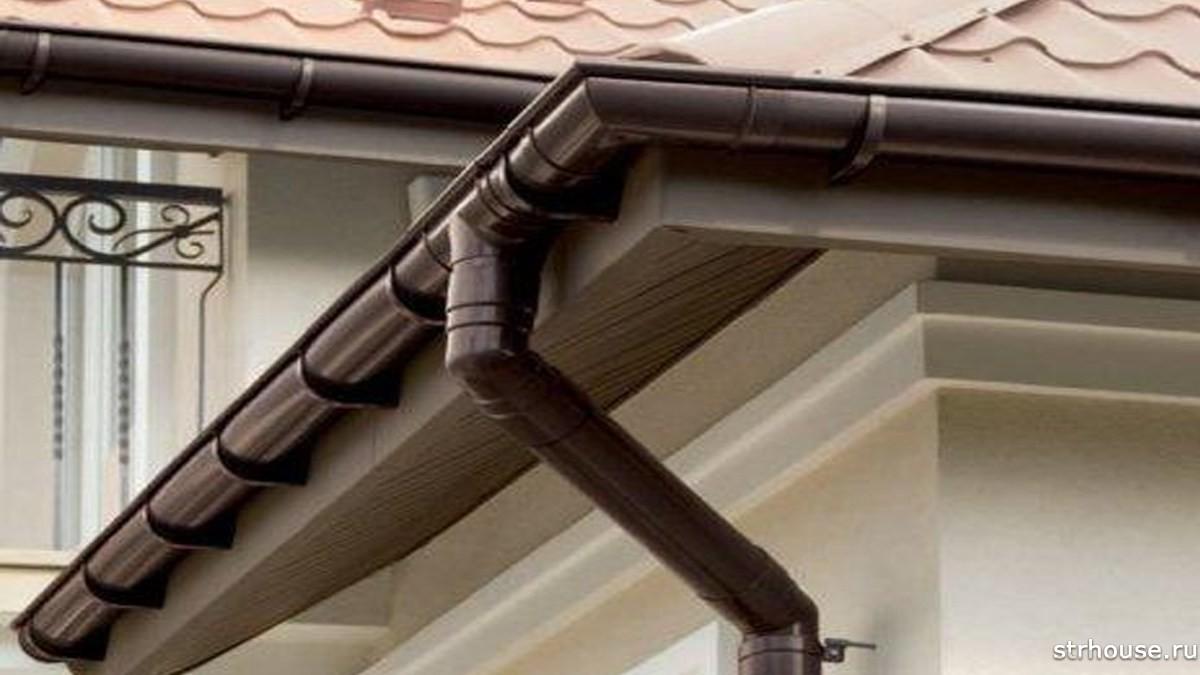 Система слива воды с крыши