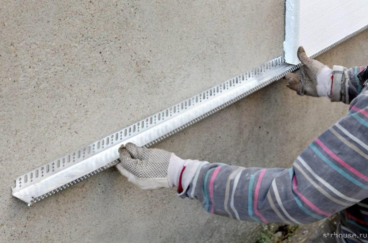Стартовая фасадная планка для утеплителя