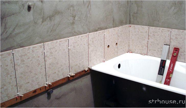 Выкладывание плитки от ванны