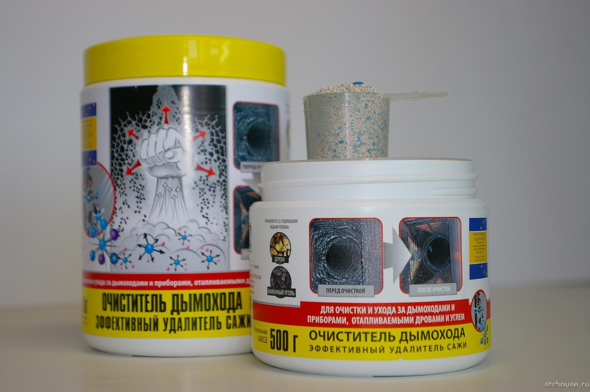 Химические средства для чистки дымохода