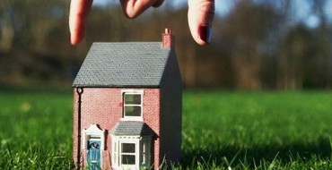 Участок для строительства дома