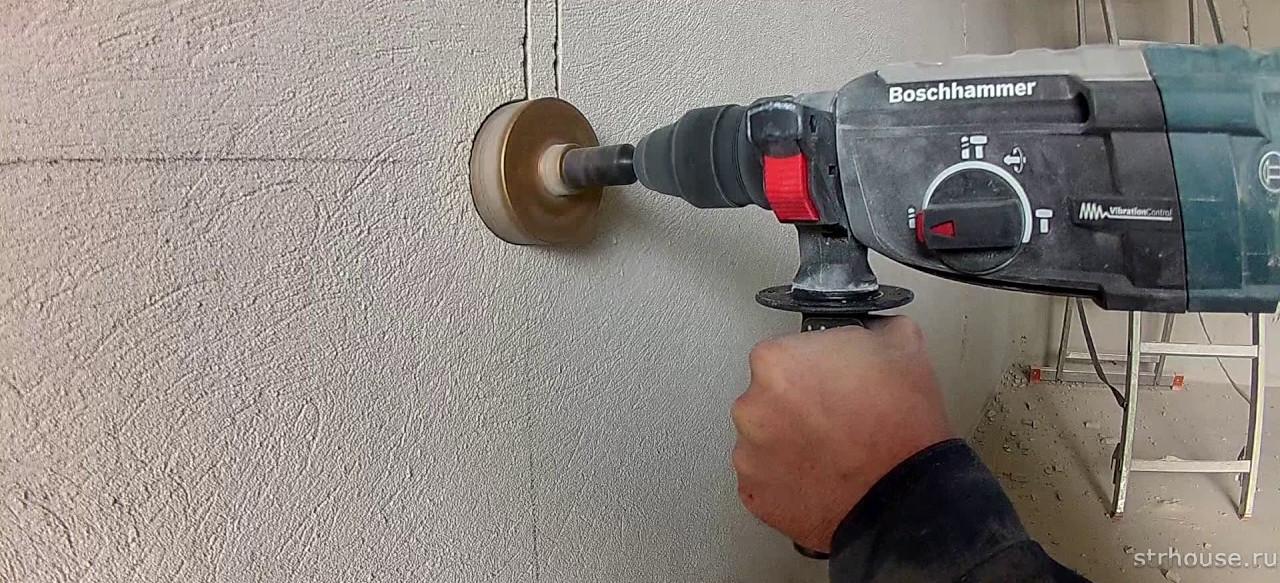 перфораторы для сверления подрозетников в бетоне