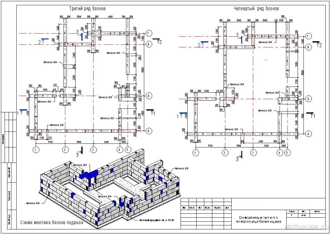 Схема раскладки ФБС блоков