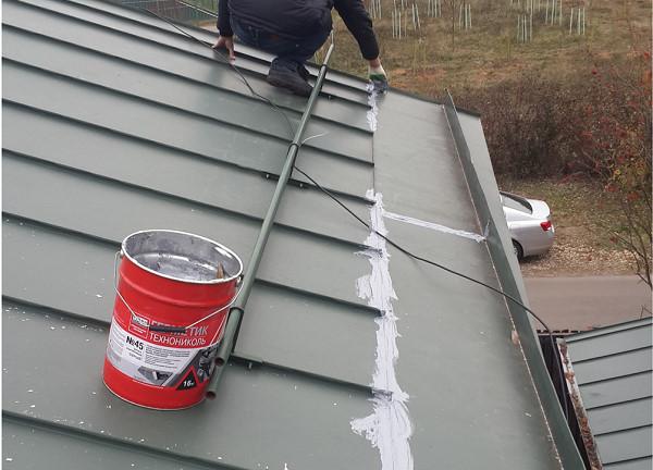 Ремонт фальцевой крыши герметиком